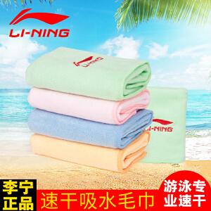 LI-NING/李宁游泳 吸水毛巾一条 浴巾游泳专业快干速干速发巾新款游泳装备LSJK766