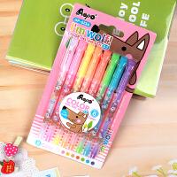开学必备文具 创意文具奥博文具GP-623A 8色闪光笔 水彩笔 中性笔 卡通莹光笔