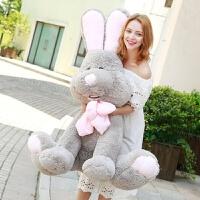 大熊兔子公仔�W�t兔大�布娃娃圣�Q�生日�Y物送女生抖音 坐姿兔(面料)