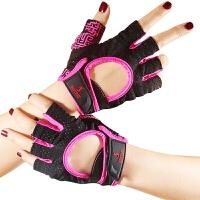 健身手套男女运动护训练器械拉单杠撸铁半指引体向上瑜伽锻炼防滑