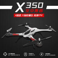 有摄像头的无人机拍照飞机专业XK超大四轴飞行器 无刷3D特技 四旋翼航模型