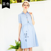孕妇连衣裙夏中长款2018新款潮时尚款短袖简约气质裙子夏装衬衫裙 蓝色 均码