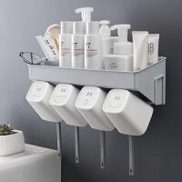 牙刷牙膏置物架卫生间壁挂免打孔壁挂式挂墙洗漱台洗手间收纳浴室