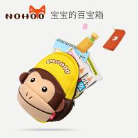 1-3-5岁儿童可爱小背包幼儿园书包男女宝宝双肩包小孩旅行包