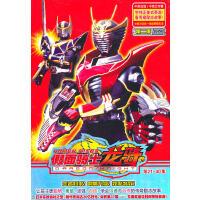 假面骑士 龙骑 第二季(第21-40集)(10DVD)