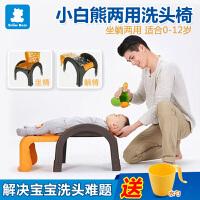 小白熊儿童洗头椅加大可折叠调节婴儿多功能洗发凳宝宝洗浴床用品 桔色送水勺