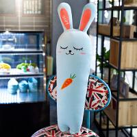 胡萝卜长条抱枕毛绒玩具兔子娃娃公仔可爱睡觉抱生日礼物女孩懒人
