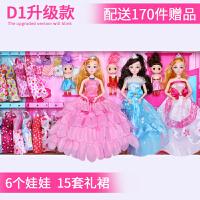 儿童过家家小伶玩具女童3-6岁芭比娃娃公主7-10岁小女孩生日礼物