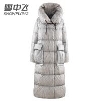 雪中飞女装2019秋冬新款白鹅绒潮流时尚个性加厚保暖长款羽绒服