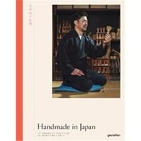 预订Handmade in Japan:The Pursuit of Perfection in Traditional