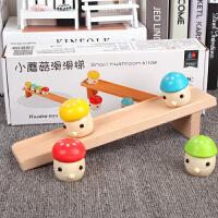 木制早教积木1-2-3-4周岁半木质蘑菇滑梯两岁宝宝玩具