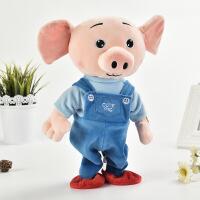 六一儿童节520抖音同款海草猪会说话的儿童电动毛绒玩具猪唱歌跳舞走路的萌萌猪