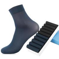 【10双装】礼盒装浪莎男士丝袜夏季超薄款防臭中筒袜子男短袜隐形短筒男袜四季袜子
