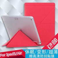 Liweek 苹果ipad air2保护套 ipad air1保护套 ipadair保护套 ipad5保护套 ipad