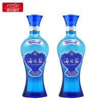 【1919酒类直供】52度洋河蓝色经典(海之蓝)两瓶装