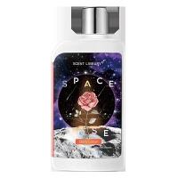太空玫瑰香氛身体乳淡香保湿滋润男女士护肤留香持久