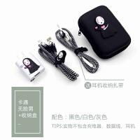 新品小米6/max/note3/mix数据线保护套充电器保护线贴纸耳机绕线器