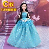 换装克时帝芭比婚纱娃娃套装礼盒3D真眼12关节玩具衣服裙子洋娃娃