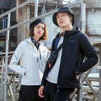 【一件3.5折】探路者外套 户外男/女式保暖舒适旅行外套TAEH91905/92906
