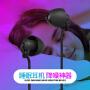 趣铭 睡眠耳机入耳式睡觉专用侧睡隔音防噪降噪舒适耳塞带麦手机通用