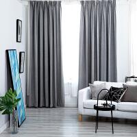 安然高品质加厚遮光窗帘成品 欧式纯色遮光帘客厅卧室窗帘布