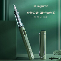 英雄钢笔 359A 小清新彩姿笔学生练字钢笔墨水笔EF尖
