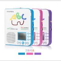 另赠锂电池!熊猫F365锂电池充电复读机英语学习机磁带录音机u盘MP3播放器 磁带复读机 USB复读