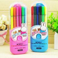 晨光文具FCP90136 水彩笔 可洗米菲兔12色绘图笔 套装儿童绘画