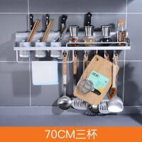 厨房置物架 壁挂式多功能太空铝免打孔调料架刀架筷子筒调味料调料收纳架子