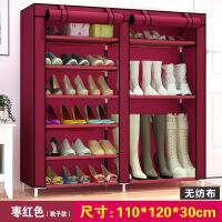 靴子 双排 十层鞋柜链接 情人节礼物