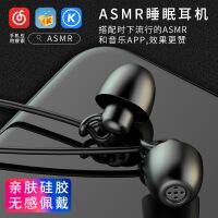 有线原装耳机电脑手机安卓苹果vivo小米oppo通用男女生监听k歌吃鸡音乐隔音静音降噪防噪音