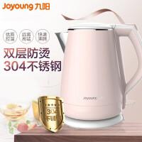 九阳(Joyoung)电热水壶家用烧水壶304不锈钢自动断电1.5L开水煲电水壶大容量K15-F626