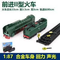 火车头模型合金仿真蒸汽内燃机车绿皮火车合金汽车模型玩具回力车 三件套