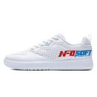 【券后预估价:104】361男鞋运动鞋2021夏季新款361度滑板板鞋透气耐磨休闲鞋小白鞋男