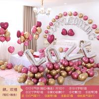 结婚气球装饰创意婚庆用品浪漫新房婚礼拉花铝膜字母婚房布置套装