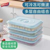 太力�子盒�鲲�子多�铀��托�P家用�Q�食物收�{盒速�霰�箱保�r盒