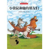 耕林精选大奖小说――小袋鼠和他的朋友们