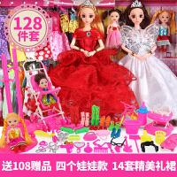 仿真洋娃娃套装女孩公主换装娃娃大礼盒5D真眼别墅城堡换装婚纱儿童玩具 4娃娃128件套 E款 彩绘真眼6关节