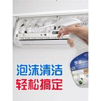 空调清洗剂家用清洁免拆免洗工具全套洗翅片挂机