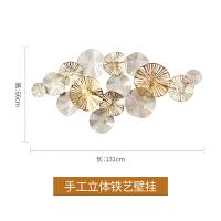 新中式铁艺壁挂壁饰墙面背景墙 创意家居卧室客厅挂件家居装饰品情人节礼物 春意盎然(A)
