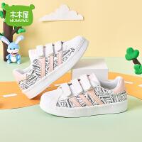 木木屋童鞋2021春季新款儿童板鞋(26-37码)贝壳头男童女童女童休闲运动鞋帆布鞋字母2797