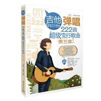 吉他��唱222首超�流行歌曲(第五季)