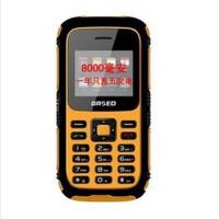 金圣达 三防老人手机 电霸8000毫安电池  三防老人机