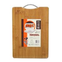 包邮 味老大 长方形 竹制莱板 竹菜板 实心竹制家用莱板 水果莱板 砧板