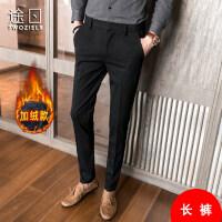 垂感加绒西裤男修身小脚九分韩版男士商务休闲西服裤子冬季西装裤 -加绒款