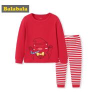 【3折价:59.7】巴拉巴拉儿童内衣套装男童睡衣春季新款长袖小童宝宝红色新年睡裤