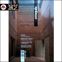 EL Croquis 181 建筑素描 中英文对照版 书籍杂志