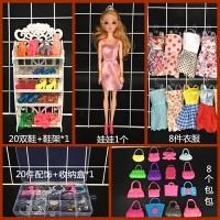 芭比娃娃的鞋子套装女孩公主小学生换装衣服单个一家三口生日玩具 +鞋架收纳盒+娃娃1个 衣服不含衣架,商品款式颜色随机