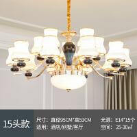 【品牌特惠】欧式吊灯客厅陶瓷大气家用餐厅现代简约简欧美式灯具 1802-15头 三色灯泡