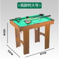 新款台球桌儿童高脚大号台球桌家用儿童大号桌球台玩具迷你桌球小台球室内玩具3-10岁生日礼物 绿色带脚特大号